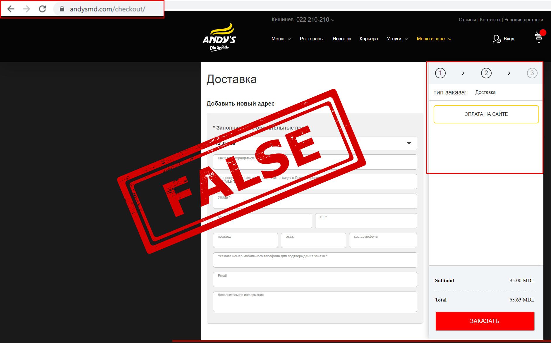 andys pizza site fals